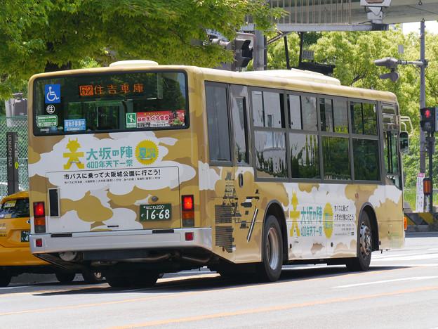 バスに乗って行こう!