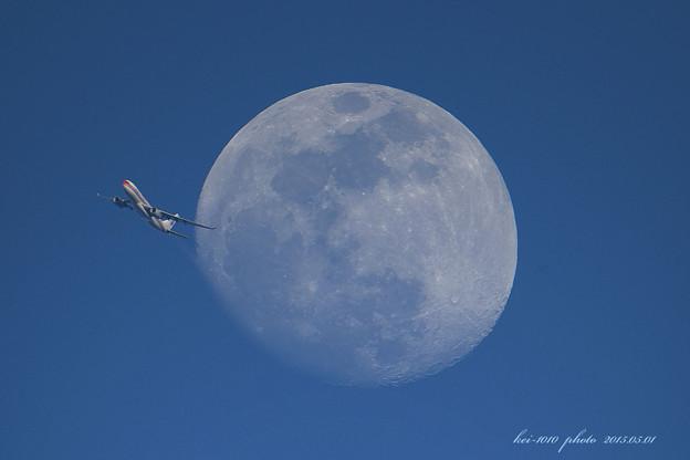 月面離脱 ・ ・ ・