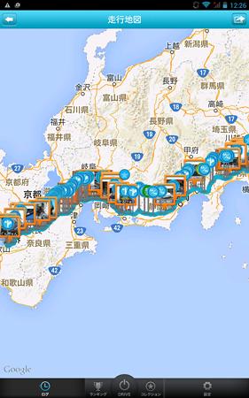 515.42km 職場から大阪の泉佐野。7時間32分