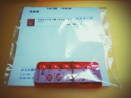 血圧今日も200近いので病院へ。 2週間薬飲んで様子見。さらに、採血で健康状態のチェック…