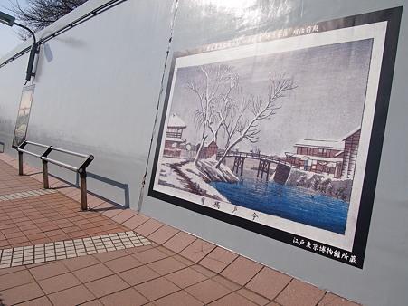 IMG_09338 壁画