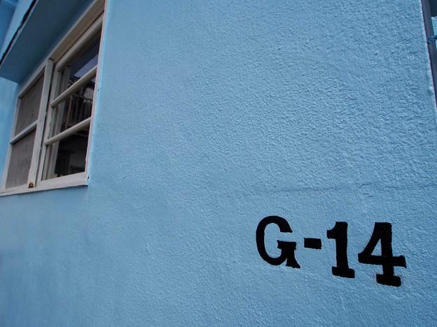 Photos: G-14