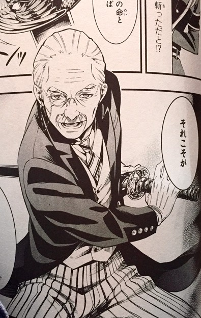 Photos: 田中さんが刀剣男子に追加(嘘)