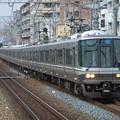 京都・神戸線新快速223系2000番台 V36編成他12両編成