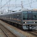 京都・神戸線207系0番台 H4+S29編成