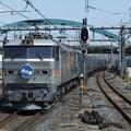 Photos: EF510-509+24系【寝台特急北斗星】