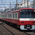 京急線600形 607F