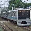 Photos: 小田急小田原線3000形 3664F