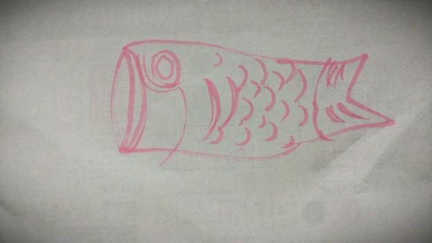 Photos: 落書き、鯉のぼり