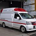 写真: 高規格救急車 2代目PARAMEDIC