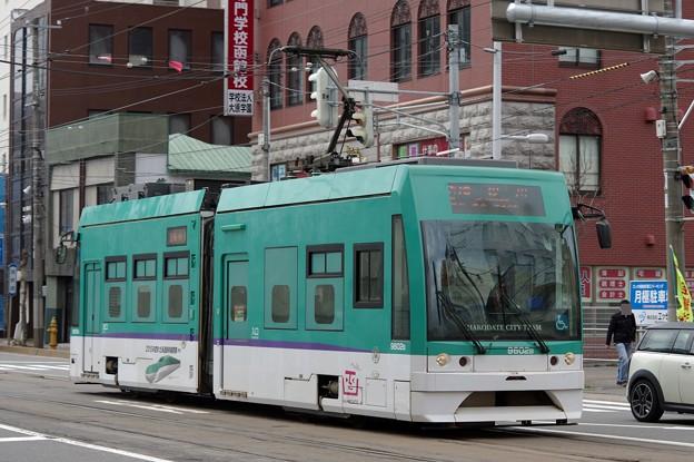 函館市電9600形電車9602号 - 写...