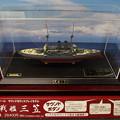 戦艦三笠 サウンド付ディスプレイモデル