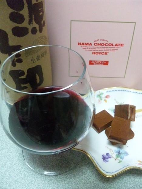 ワインとROYCE'生チョコレート[ストロベリー]