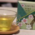 写真: LUPICIA SAKURA VERT TEA BAGS