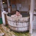 山田温泉風景館・貸切露天風呂