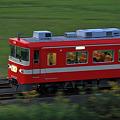 5054列車