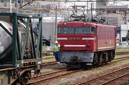 ED76+コキ100系+コキ200形