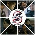Photos: I watched drama「S-last police-Final episode-」(Star)Osamu Mukai. Go Ayano. Yui Aragaki. Nao Om...