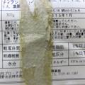 Photos: 鹿肉ドッグフード「鹿肉 麹熟成」 (3)