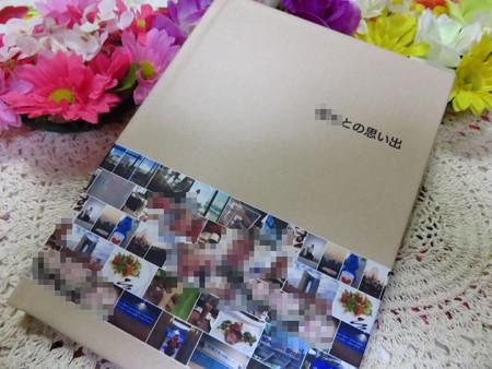 iPadアプリ「Year Album」 (21)