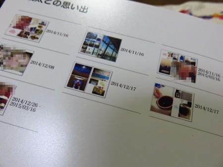 iPadアプリ「Year Album」 (26)
