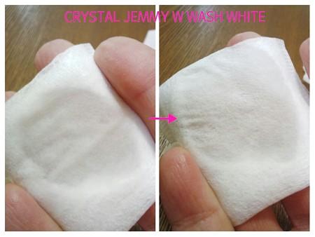 クリスタルジェミー Wウォッシュホワイト (19)