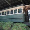 Photos: IMG_0624神苑・南神苑(平安の苑)・日本最古の電車