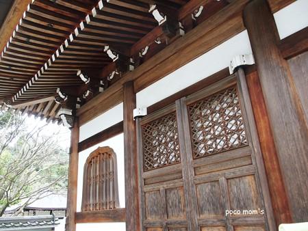 龍安寺 仏殿 2015年01月11日_P1110064
