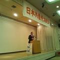Photos: 日本共産党講演会5