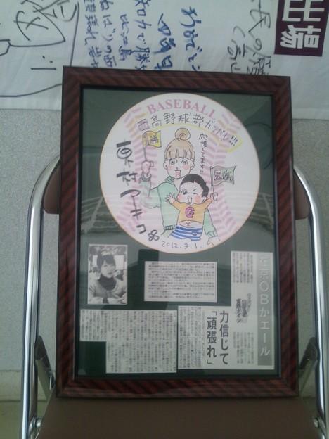 東村アキコさんからのメッセージ