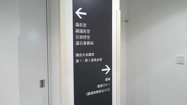 延岡の新名所~市役所展望ロビー~11