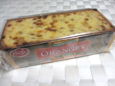 フォーシー オレンジケーキ