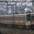 名古屋駅1番線