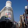 マルイシティ渋谷