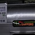 LTD. EXPRESS CASSIOPEIA for SAPPORO