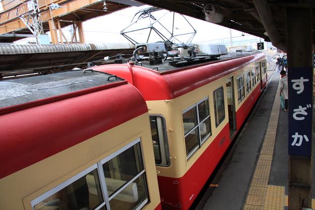 Photos: 長野電鉄 須坂駅 2000系 D編成