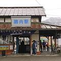 最終日の綿内駅