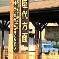 松代駅 点景11