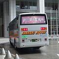 Photos: 茨城交通バス