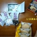 Photos: 6/4お菓子が届いた