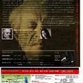 Photos: 加藤訓子 plays 『 プレイアデス 』 『 ルボン 』 in 相模湖