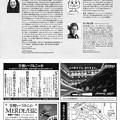 Photos: 青柳いづみこ ドビュッシー 没後100年 カウント・ダウン企画     1915年のドビュッシー 『 ショパンへの想い 』  2015