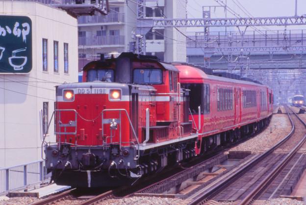 【08】環状線に真っ赤な珍客!