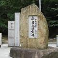 Photos: 菊水慰霊碑.岡山護国神社