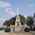 Photos: 忠霊塔.岩国護国神社