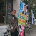 Photos: 大和市の青年候補、さとう大...