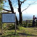 Photos: 白鳥城跡
