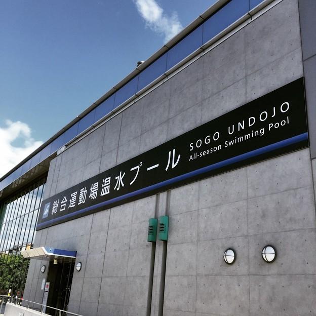 150504 世田谷区総合運動場屋内プール