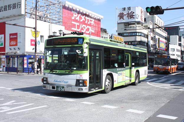 国際興業バス 5018号車
