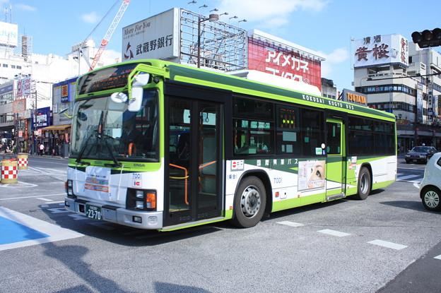 国際興業バス いすゞ・エルガ 7001号車